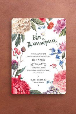 svadba-flowergarden-1