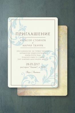 svadba-vintage-1