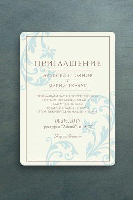 svadba-vintage-2