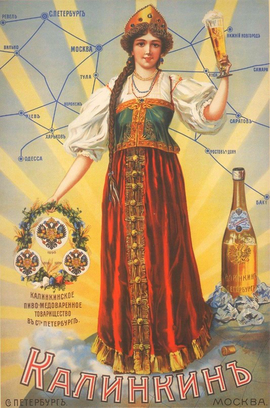 Калинкин фото с тремя гербами
