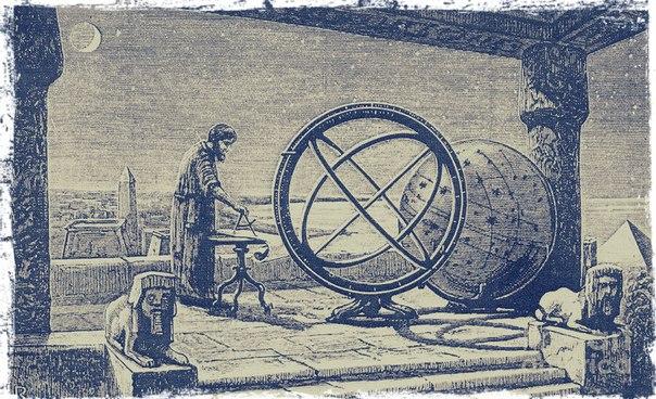 Составление календаря в античные времена