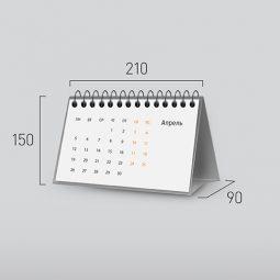 Модель NG-1. Горизонтальный перекидной настольный календарь
