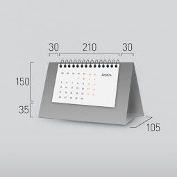 Модель NG-3. Горизонтальный перекидной настольный календарь