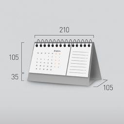 Модель NG-7. Горизонтальный перекидной настольный календарь