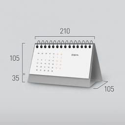 Модель NG-8. Горизонтальный перекидной настольный календарь