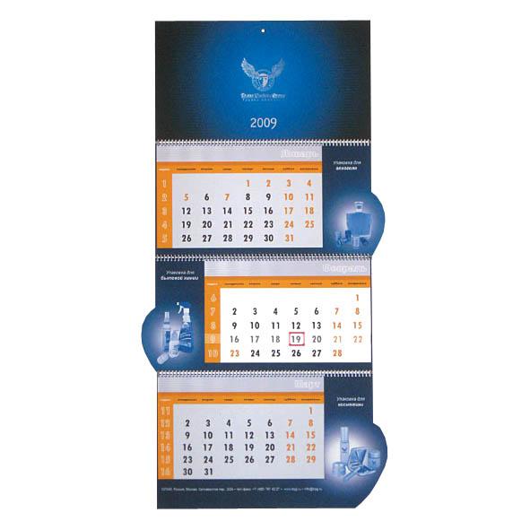 Квартальные календари с вырубными подложками