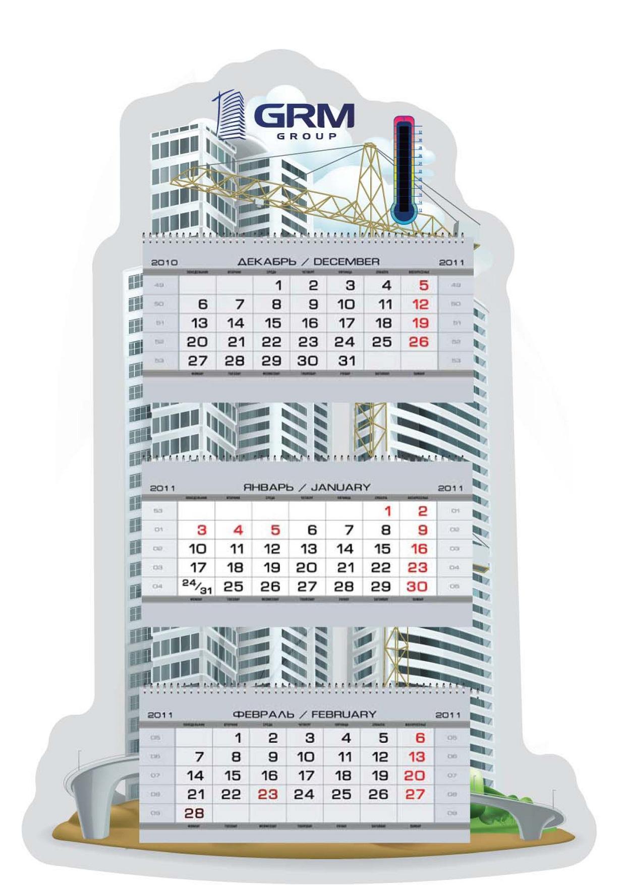 Квартальные календари с блоками типографии EGF (Еврографика)