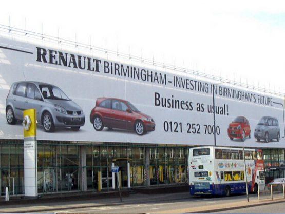 рекламный баннер Renault