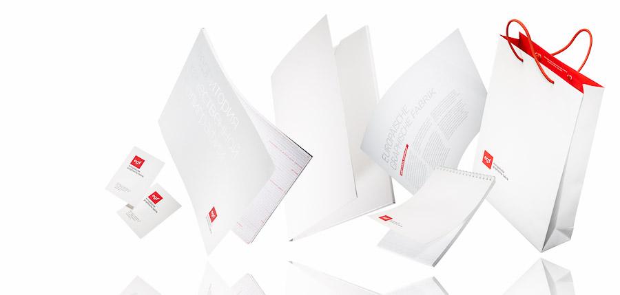 Рекламная полиграфия для участия в выставках. Пакет MAXI