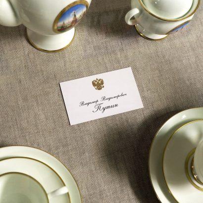 визитка Владимира Путина президента РФ