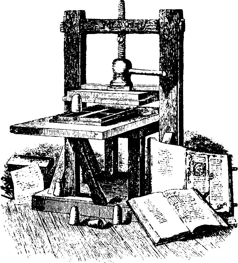 Первая печатная машина