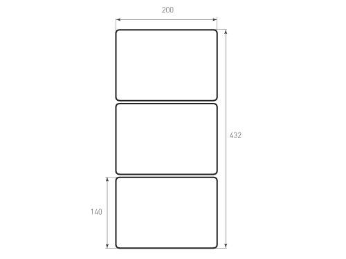 Штамп для вырубки карточки скругление 140x200 р7. Привью 500x375 пикселов