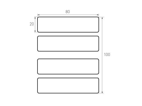 Штамп для вырубки карточки скругление 80x20 р2. Привью 500x375 пикселов