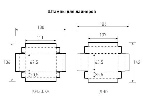 Штамп для коробки Крышка и дно с обклейкой 107x63,5x25,5 мерседес. Привью 500x375 пикселов