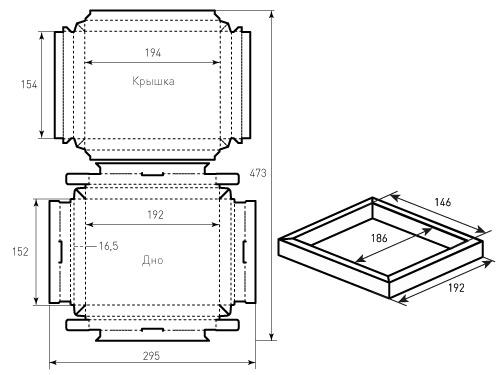 Штамп для коробки Квадратной 186x146x16 версия 2. Привью 500x375 пикселов