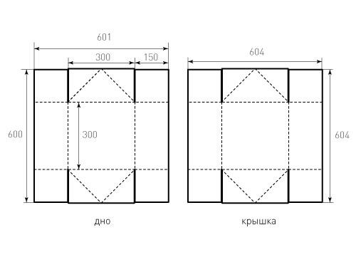 Штамп для коробки Квадратной 300x300x150. Привью 500x375 пикселов