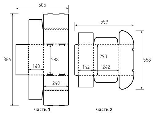 Штамп для коробки МГК 242x290x140 2 части. Привью 500x375 пикселов