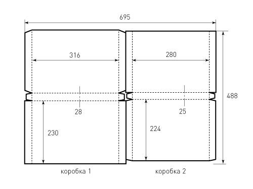 Штамп для коробки 1К 230x316x28 224x280x25 книги. Привью 500x375 пикселов