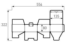 Коробка из однослойного картона 135x135x80