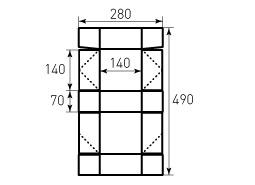 Коробка из однослойного картона 140x140x70 мм, для пирожка