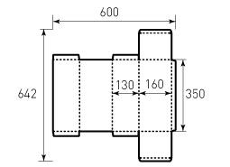Коробка из однослойного картона 160x130x350 мм