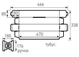 Коробка из однослойного картона 470x80x80 в виде тубуса