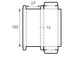 Коробка из однослойного картона 69x180x16 мм, для ручек или карандашей