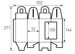 Коробка из однослойного картона 72x72x144 мм, для шоколада