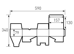 Коробка из однослойного картона 79x130x157 мм