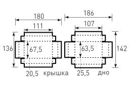 Коробка крышка дно с обклейкой 107x63.5x25.5 Мерседес