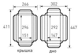 Коробка крышка дно 150x295x30
