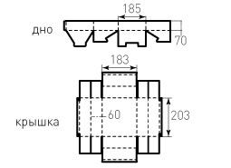 Коробка крышка дно 180x200