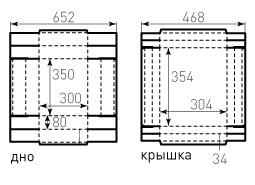 Коробка крышка дно 350x300x80