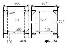 Коробка крышка дно 540x400x100