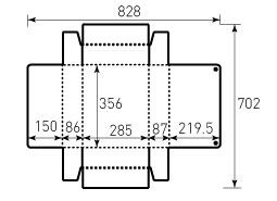 Коробка из гофрокартона 250x185x92, ВР