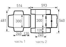 Коробка из гофрокартона 300x240x120, Лира