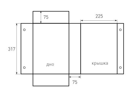 Коробка на магнитах 225x317x75. 500x375 пикселов