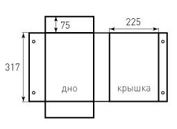 Коробка на магнитах 225x317x75