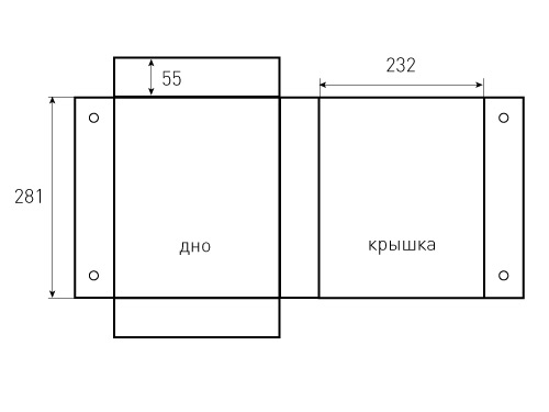 Коробка на магнитах 232x281x55. 500x375 пикселов