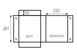 Коробка на магнитах 232x281x55
