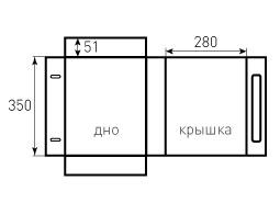Портфель на магнитах 280x350x51