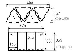 Календарь в форме треугольника