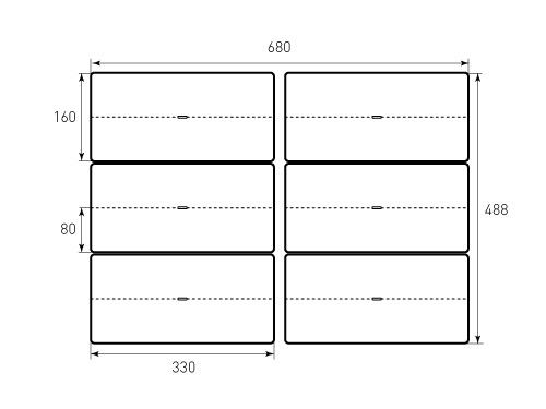 Штамп для Хэнгер 330x160. Привью 500x375 пикселов