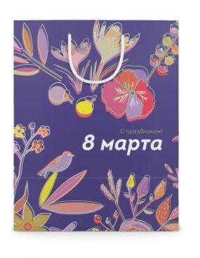 Праздничный бумажный пакет к 8 марта Серенада