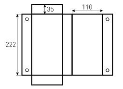 Коробка на магнитах 110x222x35 мэн