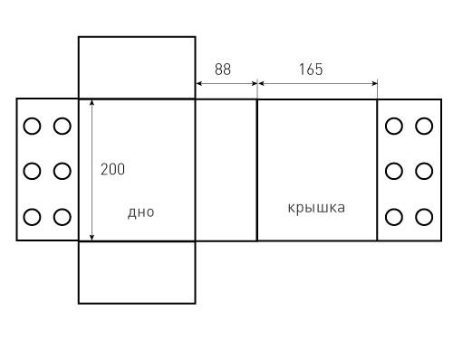 Коробка на магнитах 165x88x200. Превью 500x375 пикселей