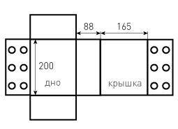Коробка на магнитах 165x88x200