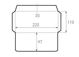Евро горизонтальный конверт 220x110, 6 штук
