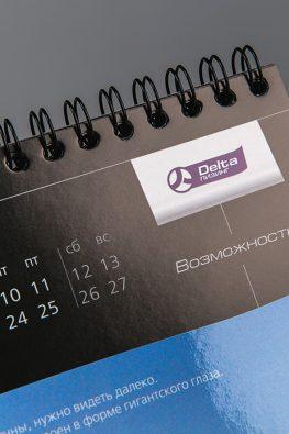 Настольный перекидной календарь DELTA Лизинг