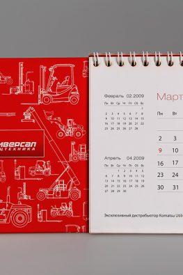 """Настольный перекидной календарь """"Универсал Спецтехника"""""""